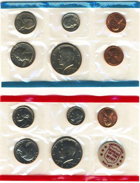 1971 Mint Set